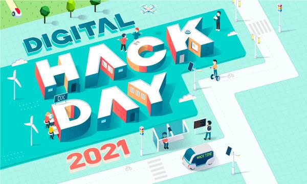 Yahoo! JAPAN Digital Hack Day 2021 ハッカソン出場 イベント画像1
