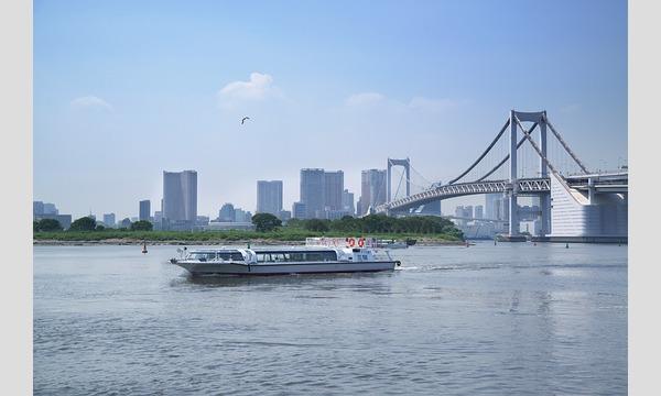 公益財団法人東京都公園協会の【6月12日(水)】水上バス いちにちゆらり旅イベント