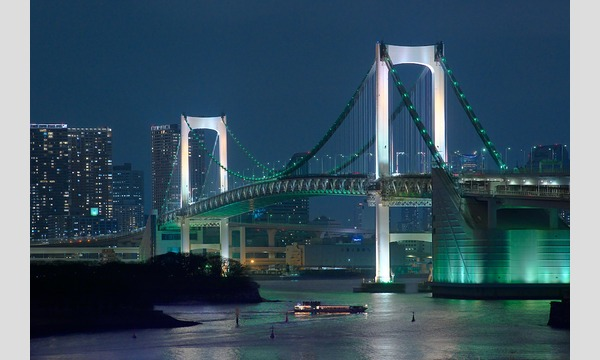 【8月】ナイトクルーズ「レインボーブリッジ周遊便」 in東京イベント
