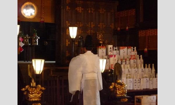 1月2日(火)初詣クルーズ!牛嶋神社で昇殿参拝・開運祈願
