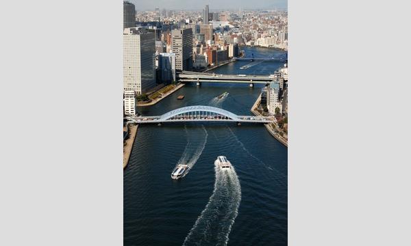 水辺を学ぶシリーズ・専門家とめぐる「橋の展覧会場」隅田川の橋梁群