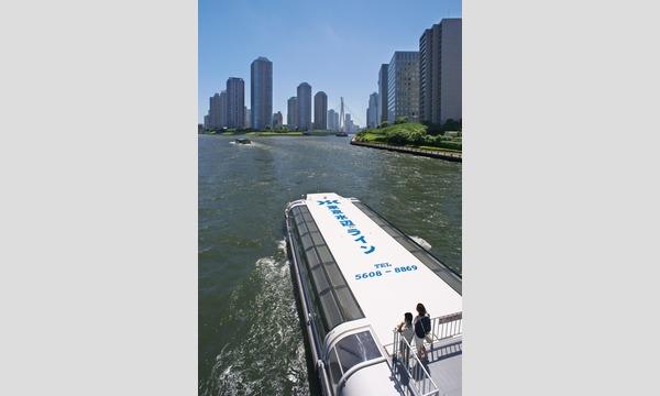 公益財団法人東京都公園協会の【6月7日(木)】水上バス いちにちゆらり旅イベント