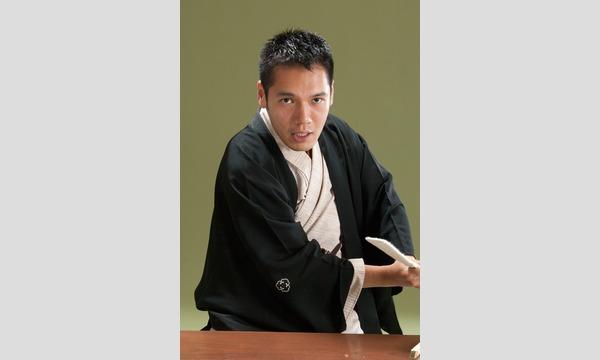 納涼クルーズ・神田松之丞の講談と怖い話の朗読 in東京イベント