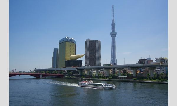 【7月20日(金)】水上バス 江戸東京ぶらり旅 イベント画像2