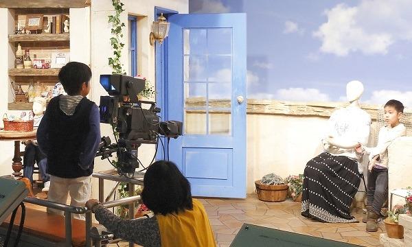 小学生映像制作教室(小学校1~6年生対象) in埼玉イベント