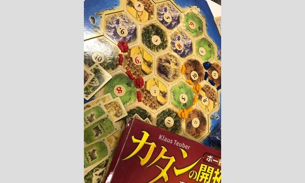 はじめての海外ボードゲーム  ~ボードゲーム入門三種とドイツゲーム・カタンの開拓者たち〜 イベント画像2