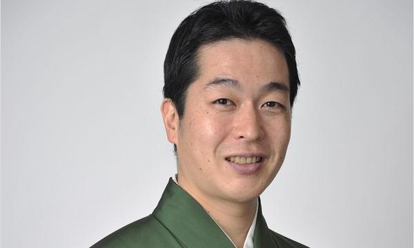 """浪曲""""超""""入門 ~聴いて、知って、ちょっと唸ってみる!?~ in東京イベント"""