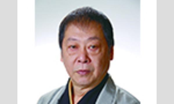俳優をめざすための12章の基礎講座 第1期 in東京イベント