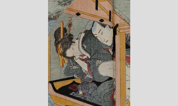 SHUNGA(春画)の新しい見方 イベント画像1