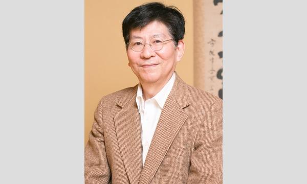 新潮社の漢字講座―プロが教える「重要語100」 イベント画像1