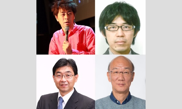 売れる読まれる鉄道企画 in東京イベント