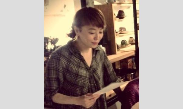 Pippoのポエトリーカフェ in 神楽坂【春】 イベント画像1