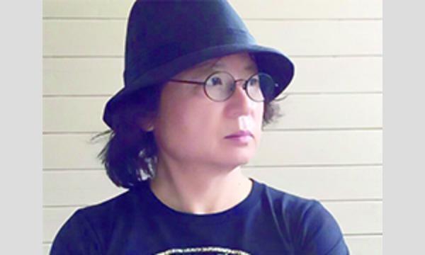 春画の新しい見方 in東京イベント