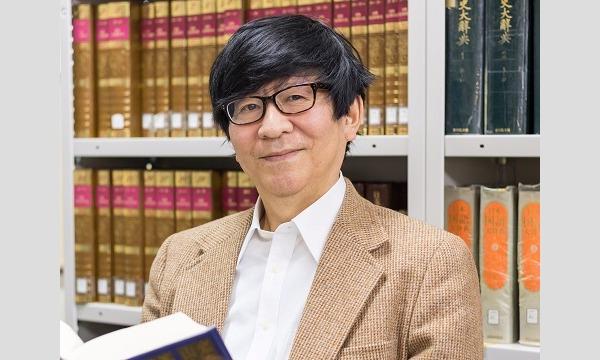 新潮社の漢字講座―編集者、校正者のための実用知識 in東京イベント
