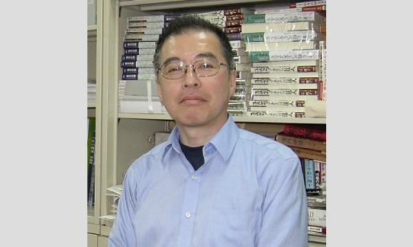 読んで、書いて、伝える/実践的エッセイ教室【2】 in東京イベント