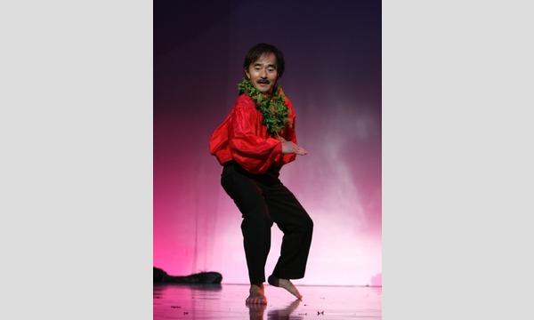 新潮講座 事務局 (株式会社新潮社 図書編集室)の生演奏で踊る!本格フラダンス  ~毎回パーティ気分、みんなで踊ろう!イベント