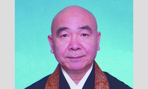 仏教の死生観(その1) ~高僧の死に学ぶ~ イベント画像1