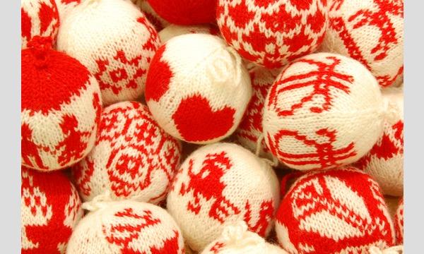 北欧のニットで楽しむクリスマス   アルネ&カルロスのクリスマスボールを編もう! イベント画像1