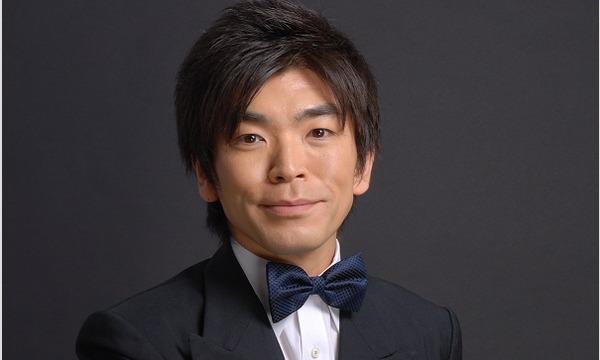 """""""超""""入門! 活動写真弁士の世界 in東京イベント"""