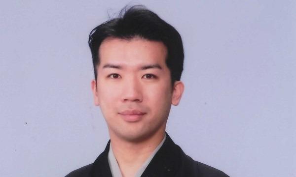 《新潮講座スペシャル》 発掘! 演芸玉手箱   ~稀才・奇才・芸人銘々伝~ イベント画像1