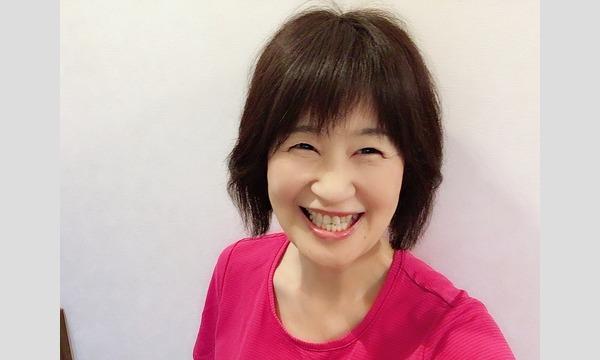 新潮講座 事務局 (株式会社新潮社 図書編集室)の笑いヨガ 笑顔あふれる人生を!イベント