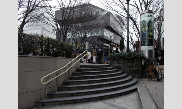 東京・階段と坂のある街探訪 イベント画像2
