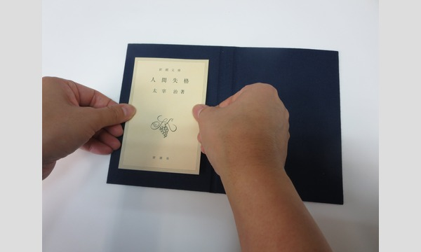 加藤製本×新潮講座 製本ワークショップ  ー新潮文庫をハードカバーに仕立てる会ー イベント画像3