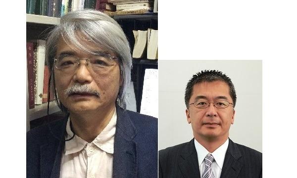 「新しい時代区分」で日本史を学び直す――東京大学史料編纂所元所長の白熱歴史講義 イベント画像1