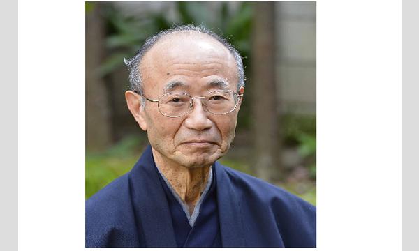 新潮選書ゼミナールVOL.4 「ひとり」の哲学 in東京イベント