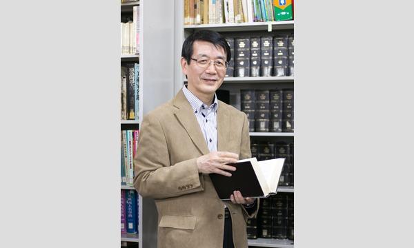 新潮社の校閲講座 in東京イベント