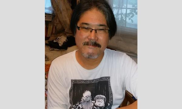 岡崎武志さんと読む「新潮文庫読書会」 in東京イベント