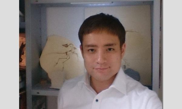 古生物学者・芝原暁彦さんが明かす『東京100万年の秘密』 イベント画像1