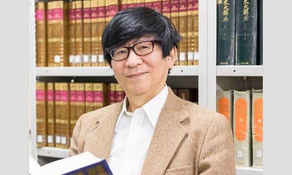 新潮社の漢字講座―プロが教える「最重要語30」 in東京イベント