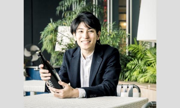 ゼロから始める愉しむ日本酒 ~日常の飲酒が楽しくなる日本酒講座~ イベント画像1