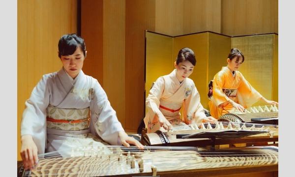 2月20日・19時公演・ZAKURO SHOW・ 和楽器ライブ演奏 イベント画像3