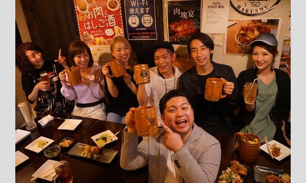 ばるばる下北沢 はしご酒でみんな呑み友 Tokyo Bar Hopping Shimokitazawa イベント画像1