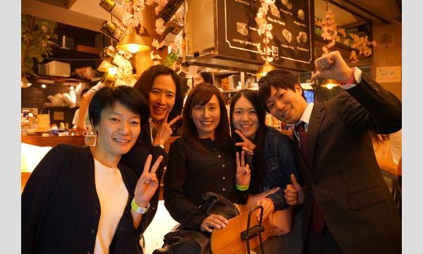ばるばる下北沢 はしご酒でみんな呑み友 Tokyo Bar Hopping Shimokitazawa イベント画像2