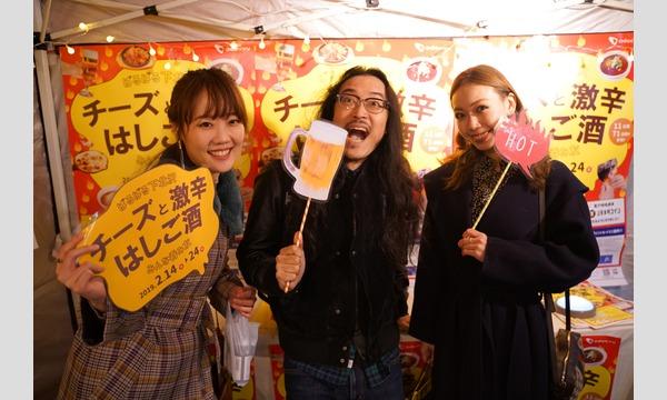 ばるばる下北沢 はしご酒でみんな呑み友 Tokyo Bar Hopping Shimokitazawa イベント画像3