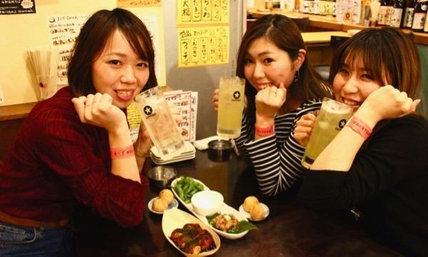 ばるばる下北沢 お肉とはしご酒 みんな呑み友 イベント画像2
