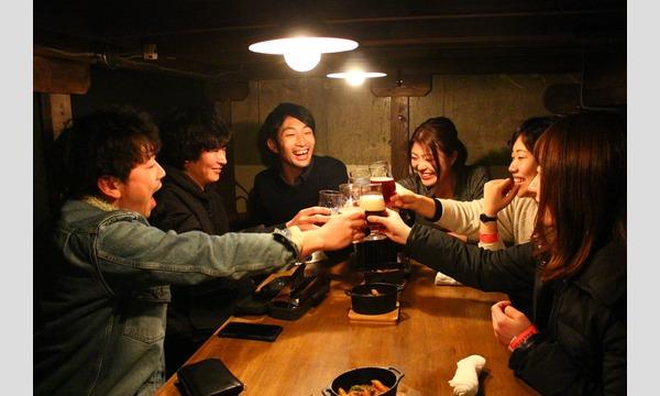 ばるばる下北沢 たまごとはしご酒 みんな呑み友 イベント画像2