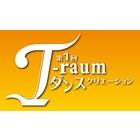 T-raum企画のイベント