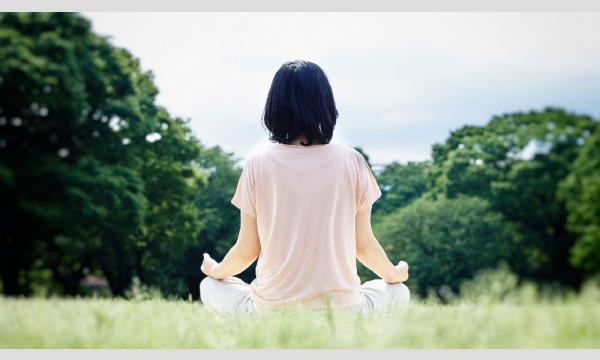T-ONE HEALING COMMINITY(株)の【オンライン】9/28(火)22時~聖なるピラミッド瞑想イベント