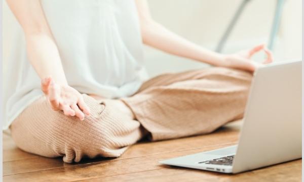 T-ONE HEALING COMMINITY(株)の【オンライン】10/26(火)22時~聖なるピラミッド瞑想イベント