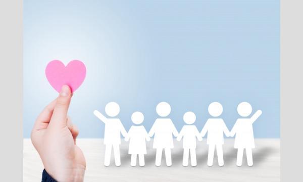 感情を癒す【九州】愛と親密感のヒーリングワークショップ イベント画像1
