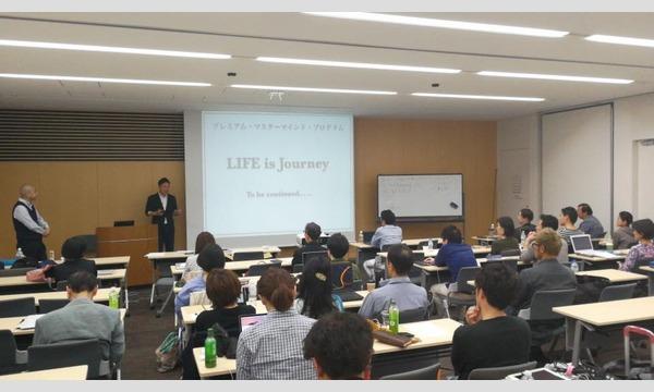 旅館bnb#1 99.9%の旅館業がやっていない千載一遇の空室対策セミナー!! in東京イベント