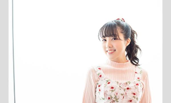 セカンドショットの「すごいよ☆花林ちゃん!」バースデーイベントイベント
