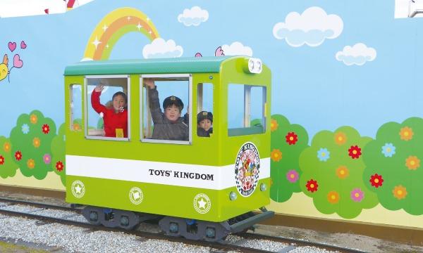 【最大300円割引】東条湖おもちゃ王国 前売り券 イベント画像2