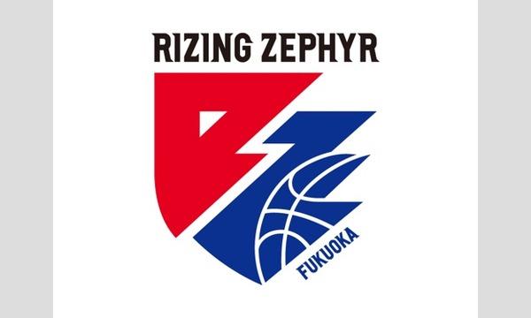 【プラチナ会員(Z)】2019-20シーズンライジングゼファーフクオカ公式ファンククラブ イベント画像1
