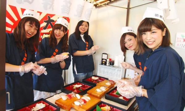 11/11 11:00にぎり寿司体験(10貫/15貫)※2名様以上で申し込み イベント画像1