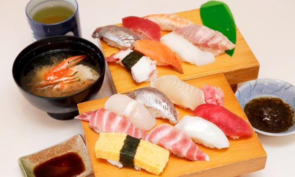 12/6 11:00にぎり寿司体験(10貫)※2名様以上で申し込み イベント画像2